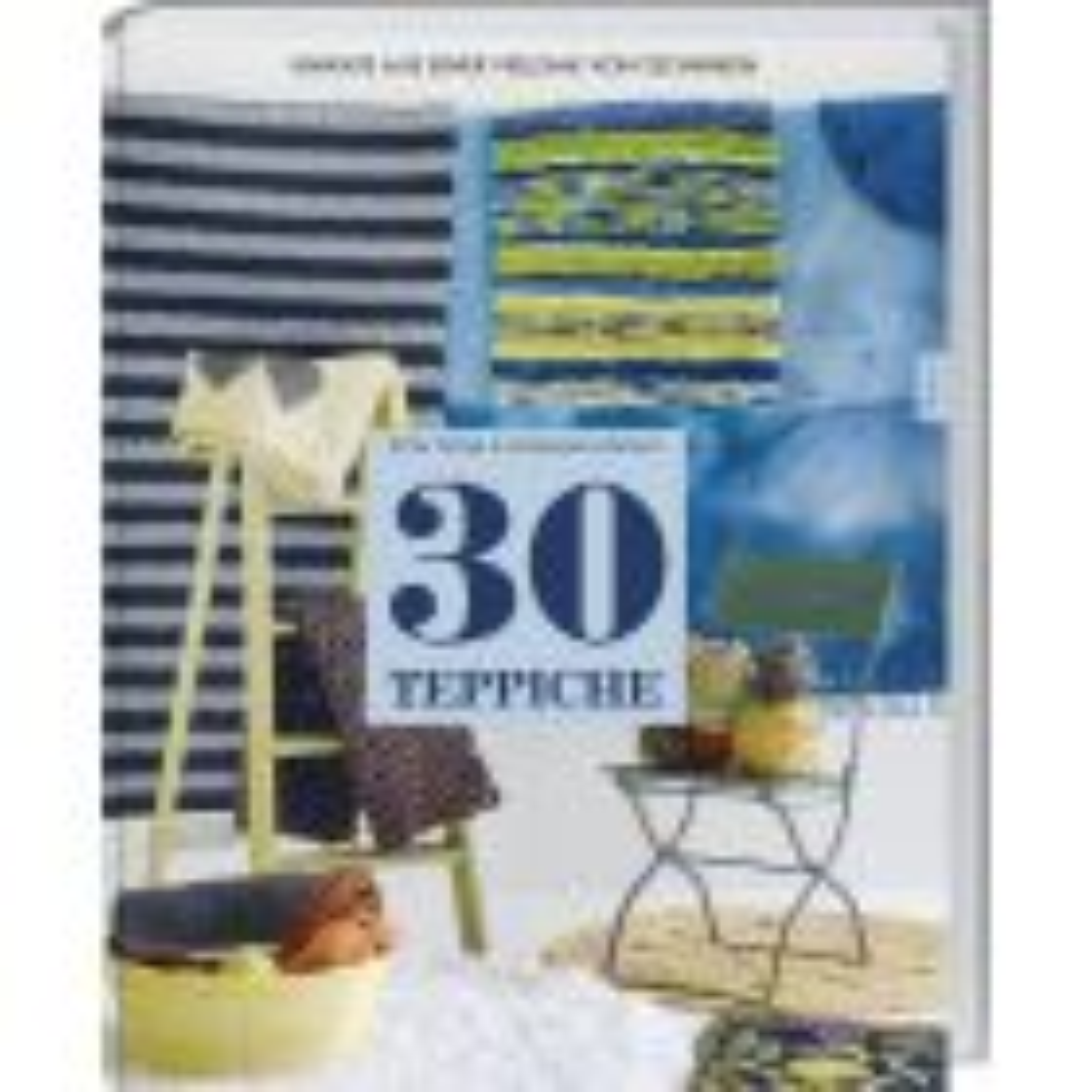 30 Teppiche